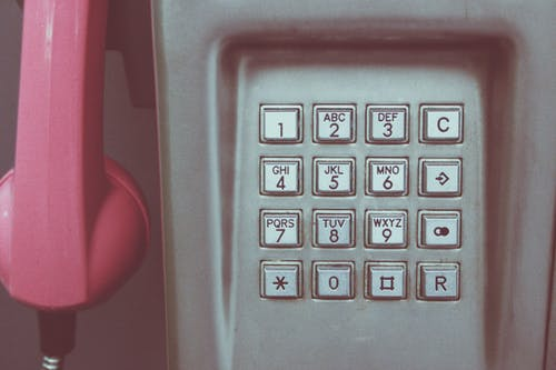You are currently viewing Debt collection harassment calls from Dynamic Recovery Solutions?